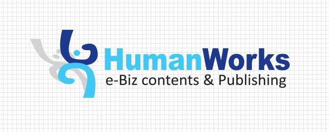HumanWorks ci